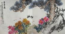 Chinese Flower Painting Signed Group of 4 Artists