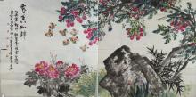 Chinese Flowers Painting Signed Group of 4 Artists