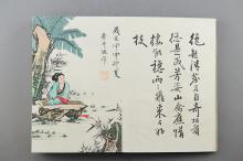 Chinese Watercolour Book Signed Fei Dan Xu