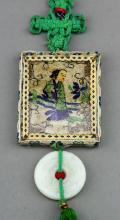 Qing Period Chinese White Jade Embroidery Pendant