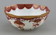 Chinese Eggshell Gold & Copper Red Bowl Marked