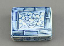 19th Century Chinese Blue & White Porcelain Box