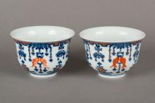 19th C Pair Chinese Double Carp Wine Cups Qianlong