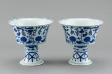 Chinese Blue and White Stem Cups Daoguang Mk