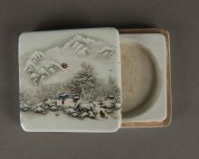 Republic Period Chinese Square Porcelain Ink Box