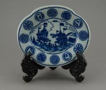 Late Qing Dynasty Chinese Blue & White Plate