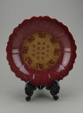 Chinese Republic Period Ox Blood Red Plate Signed