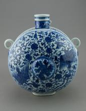 Chinese Blue and White Moon Vase Yongle Mk