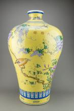 Chinese Yellow Ground Dayazhai Vase Signed