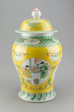 Chinese Yellow Ground Vase w Lid Kangxi Mk