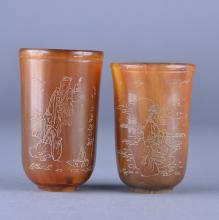Pair Chinese Horn Libation Cup Incised Inscription