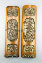 Pair of Qing Period Chinese Bamboo Carvings