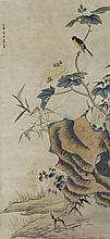 Chinese WC Bird & Tree Scroll Gao Shiqi 1645-1704