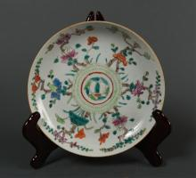 19thC Chinese Famille Rose Plate Painted Flowers
