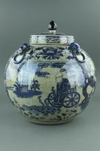Chinese Blue&White Yuan Style Porcelain Jar w/ Lid