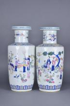 Pair of Chinese Rouleaux Porcelain Vases Kangxi Mk