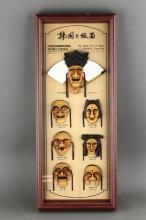 Korean Deco-Mask with Frame