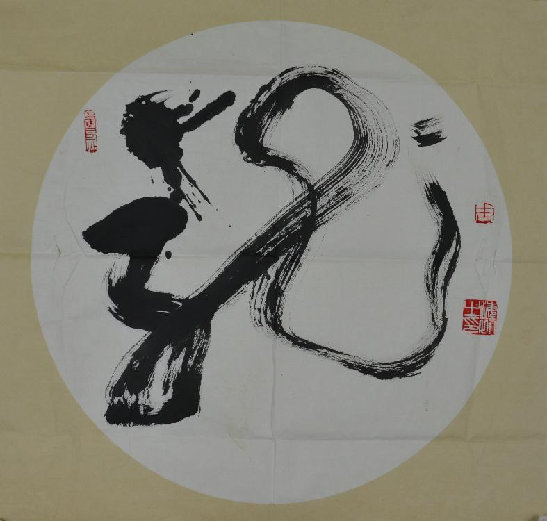 Zhou Haichu Chinese Script Calligraphy on Paper