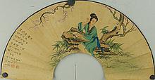 Lady in Courtyard Fan Painting Wang Su 1794-1877