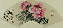 Chinese WC Fan Painting Qi Baishi (1864-1957)
