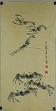 Shrimp Painting Ink on Paper Qi Baishi 1864-1957