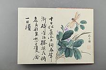Watercolour Book Signed Wang Shishen 1686-1759