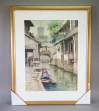 Chinese Modern Watercolour Painting Frame