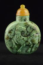 Chinese Turquoise Snuff Bottle Carved Horse