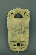 Ming Period Jade Carved Huang