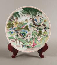 Chinese Famille Vert Village Scene Plate Kangxi Mk