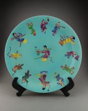 Chinese Large Lady & Children Charger Yongzheng Mk