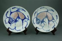Pair of Chinese Blue and White Porcelain Fish Plat