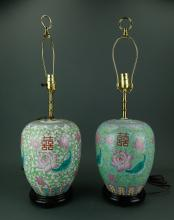 2 Pieces Famille Rose Porcelain Jar with Stands