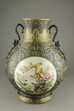 Chinese Gilt Bronze Porcelain Vase w Yongzheng Mk