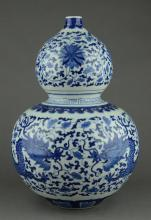 Chinese Blue & White Gourd Vase Yongzheng Mark