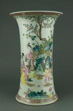 Fine Chinese Famille Rose Zun Vase Painted Ladies