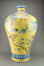 Chinese Yellow Ground Dayazhai Vase Signed