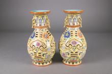 Pair of Chinese Famille Rose Vases Qianlong Mark