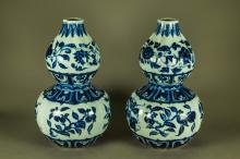 Pair of Chinese B&W Double Gourd Vase Yongle Mk