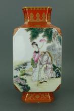 Chinese Famille Rose Square Vase Hongxian Mk