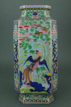 Famille Rose Porcelain Vase with Qianlong Mark