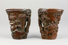 Pair of Chinese Horn Cup Carved