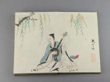 Chinese Watercolour Book Signed Zhang Da Qian