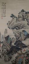 Chinese Watercolour Landscape Painting on Scroll