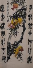 Chinese Watercolour Painting Wu Chang Shuo