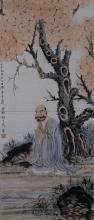 Chinese Watercolour Old Man Under Tree Tang Yun