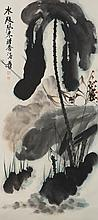 Chinese Painting Lotus Zhang Daqian (1899-1983)