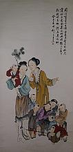 Chinese Watercolour Painting of Two Women & Boys