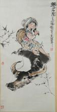 Chinese Painting of Girl on Cow Signed Cheng Shifa