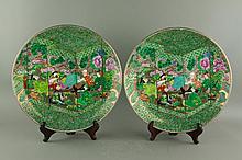 2Pc Japanese Imperial Porcelain Plates Qianlong MK